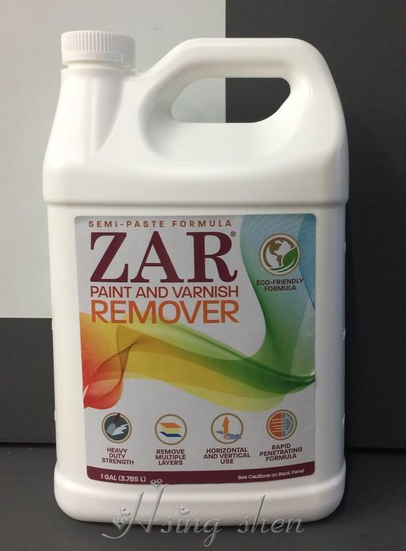 【( *^_^* ) 新盛油漆行】美國UGL ZAR 強效去漆劑 烤漆 水泥漆 乳膠漆 塗料最強效的去除劑 環保去漆劑