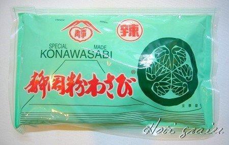 【合泰雜糧行】靜岡芥辣粉(300g) 芥茉 自己調哇沙米哦~(可超商取貨付款)