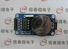 [含稅]DS1302即時時鐘模組 帶電池CR2032 掉電走時 DS1302模組