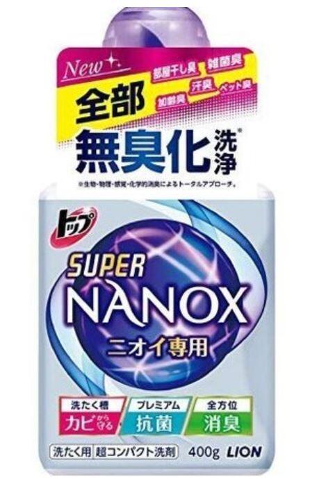 日本獅王 LION奈米樂 境內版 NANOX 400g抗菌消臭洗衣精 奈米樂紫色93217