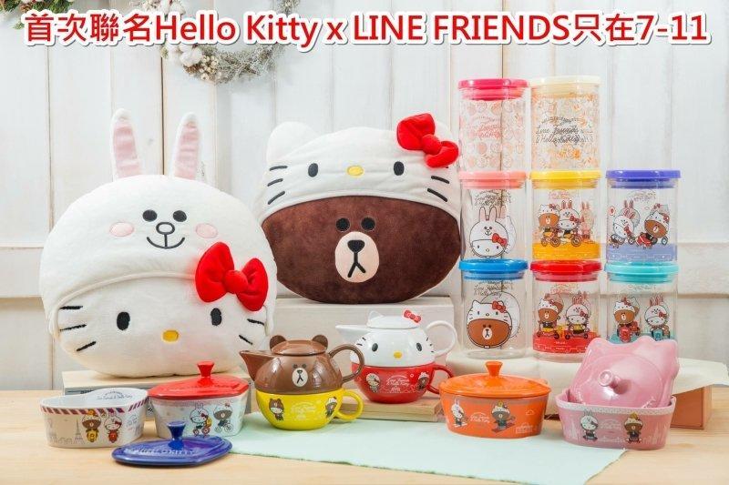 【栗子王子】7-11 Hello Kitty X LINE 限量下午茶杯壺組 KITTY款/熊大款【2款 任選】現貨