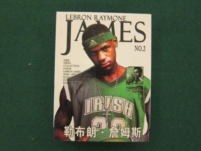 皇城根文化 精裝 NBA 熱火 騎士 小皇帝 LeBron James 雷霸龍 詹姆士 NO.2 籃球 明星 撲克 桌遊