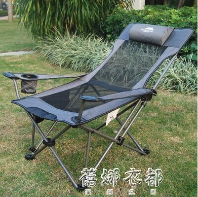 戶外折疊躺椅子便攜折疊釣魚椅超輕午休折疊床凳露營椅靠背沙灘椅YYP