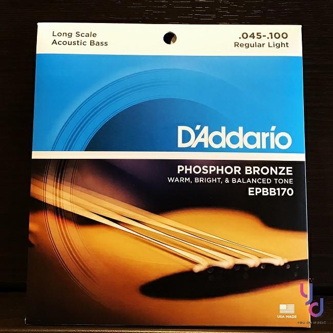 【亞都音樂】免運費~D'addario Daddario EPBB170 45-100 木 貝斯 弦 Bass 磷青銅