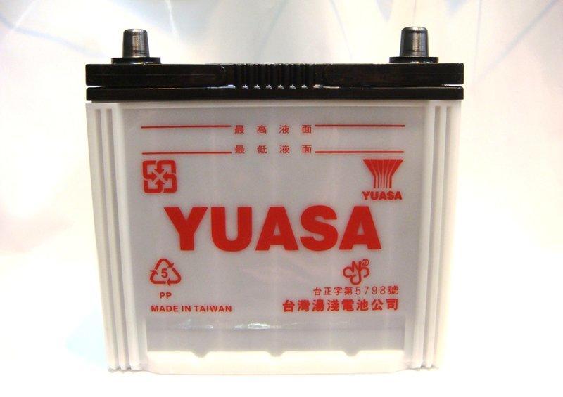 《台北慶徽》YUASA 55D23L 湯淺加水汽車電池(請至頁面下方點選電池來店免費安裝下標處)