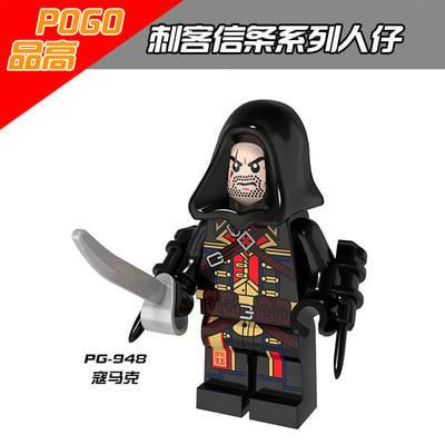 高積木人偶 PG948 寇馬克 刺客教條 遊戲 奧德賽 起源 大革命 梟雄 第三方人偶 非樂高LEGO