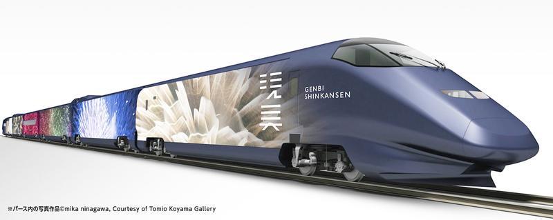 (準備中)[予訂] 限定品Tomix 98623 現美新幹線 E3小町 美術館列車 9月予訂