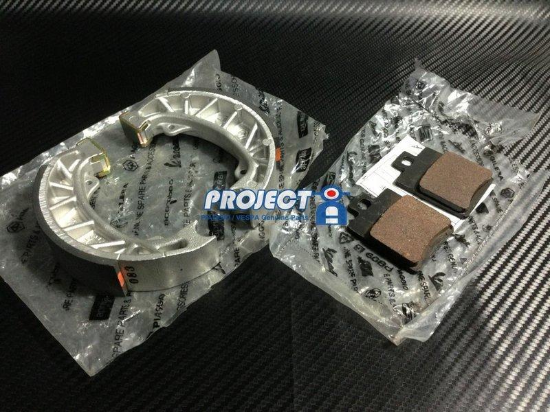 【ProjectA】Vespa LX S 原裝 前來令片+後剎車皮 整組特賣590含運