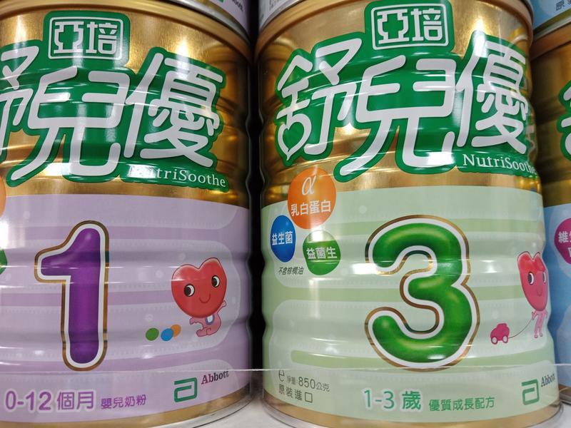 亞培舒兒優1號奶粉,12罐免運費,12以下一趟宅配70,請下1罐,改結帳總金額