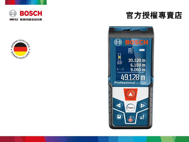 【詠慶博世官方授權專賣店】 GLM 500 專業雷射測距儀  (含稅)