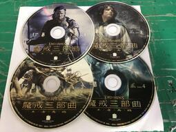二手裸片 VCD 專輯 魔戒三部曲:王者再臨 4VCD <Z108>