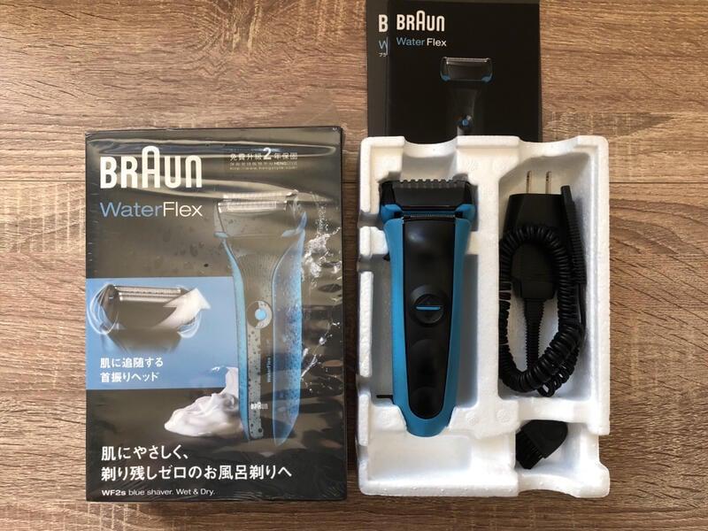 🍄二手 德國百靈 BRAUN WF2s 水感系列電鬍刀