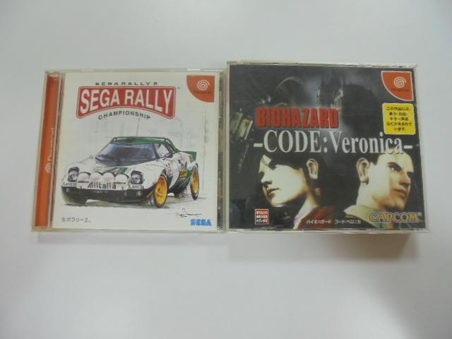 DC 日版 GAME 2品套組 惡靈古堡:聖女密碼/SEGA 越野賽車2 (41157602)