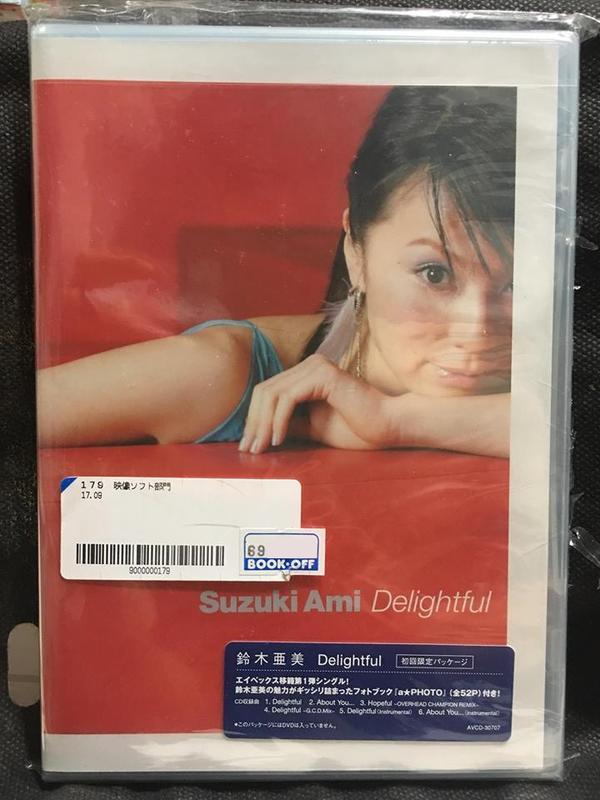自有收藏 日本版 鈴木亞美 SUZUKI AMI / DELIGHTFUL 欣喜若狂 單曲CD+寫真集 20,000枚限