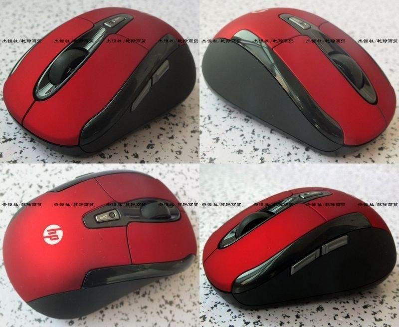 033正品密封盒裝HP惠普飛翎2.4G無線滑鼠dpi兩檔調速mini接收器非微軟滑鼠非羅技滑鼠-HP原廠質保一年