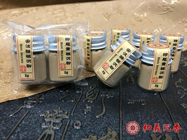 沉/檀粉【和義沉香】《編號K3-2C》極品行家品香體驗組 薰香沉/檀粉 頂級品香享受 體驗價$159