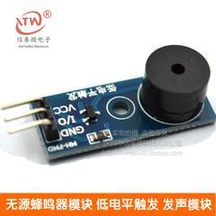 [含稅]無源蜂鳴器模組 低電平觸發 發聲模組 蜂鳴器控制板 報警器