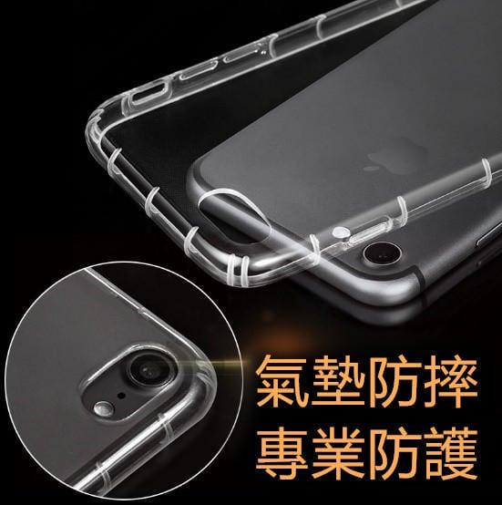 【雙倍防摔】Nokia8.1 空壓殼 氣墊 防摔殼 抗震 保護殼 防摔殼 手機套 TPU Nokia 8.1