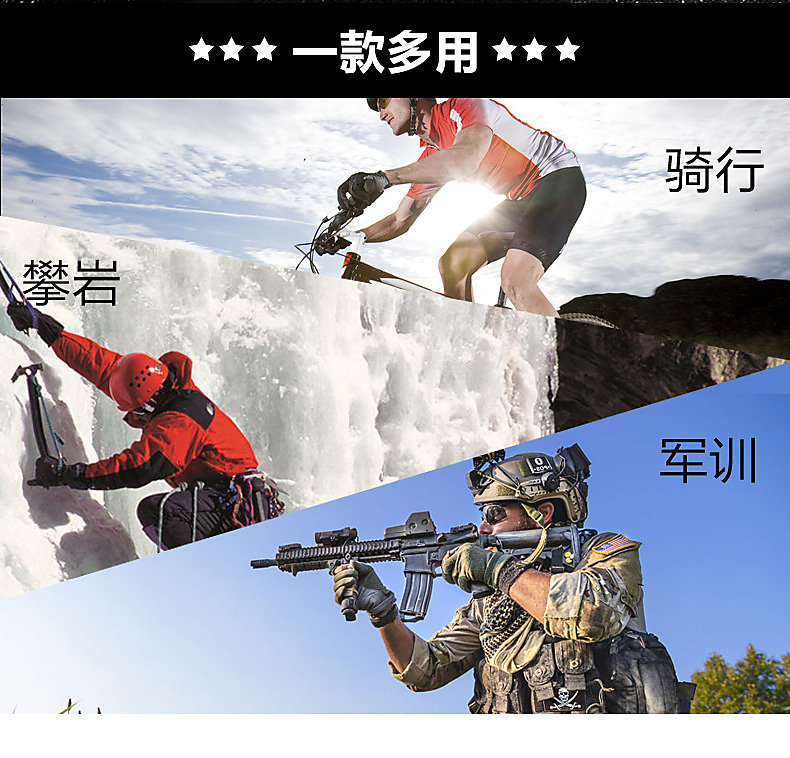 【微笑商城】男士腰帶學生青少韓版潮軍訓腰帶戶外運動多功能戰術帶