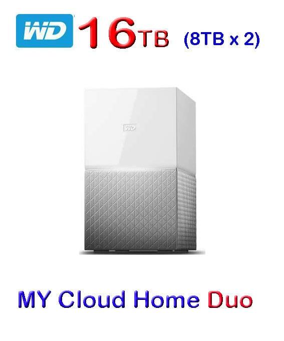 WD My Cloud Home Duo 16TB(8TBx2)雲端儲存系統