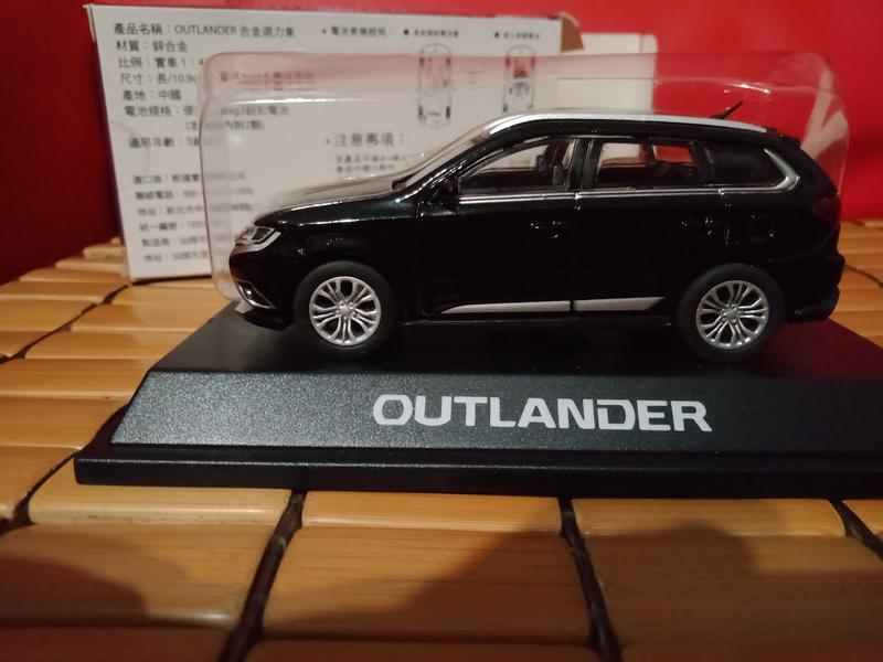 OUTLANDER 模型車