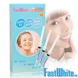 美國【FastWhite】3步驟DIY快速居家牙齒美白系統-3潔白劑 補充包(3ml*3)~可超商取付~可刷卡免手續費