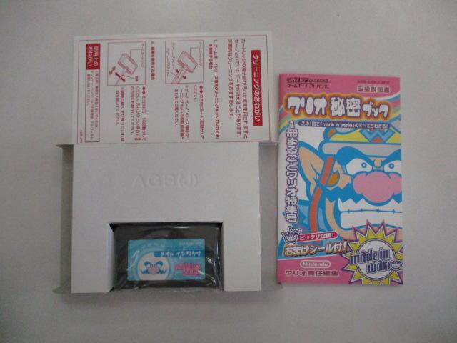 GBA 日版 GAME 盒裝壞利歐工坊(41067338)