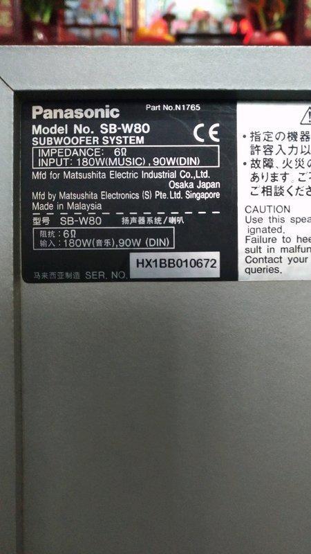 Panasonic- SB-W80 被動式重低音喇叭