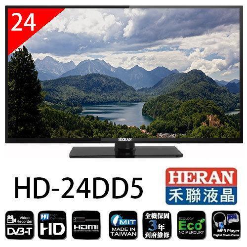 HERAN 禾聯 24吋液晶電視 9成新 HD-24DC5 非 HF-28DA1H HS-32DA1