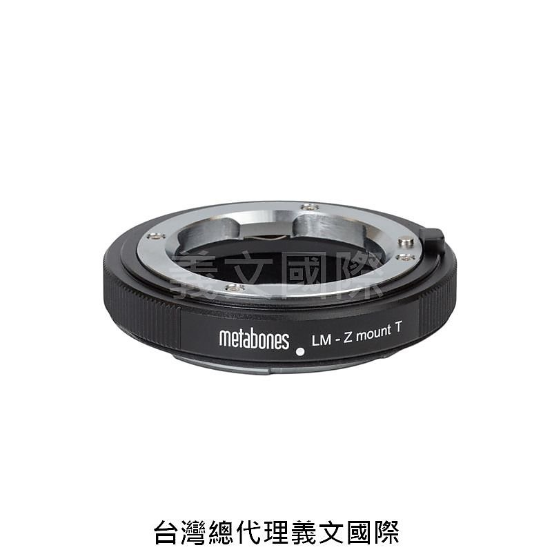 Metabones專賣店:Leica M to Nikon Z mount T(Nikon Z_尼康_萊卡_Leica M_Z50_Z7_Z6_轉接環)