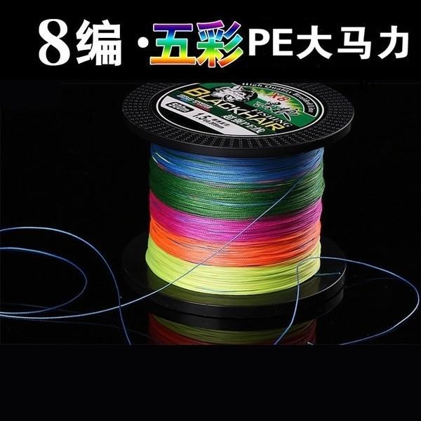 8股五彩PE線(500米)耐磨 強韌 網路最便宜