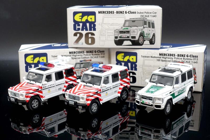 【M.A.S.H】[現貨特價] Era Car 1/64 Mercedes Benz G500 W463 警車3款可選