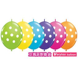 <豆媽派對雜貨>尾巴點點氣球 任選混搭六色 生日派對 生日派對 親子館 週歲佈置派對佈置氣氛營造佈置連接球連結球針球