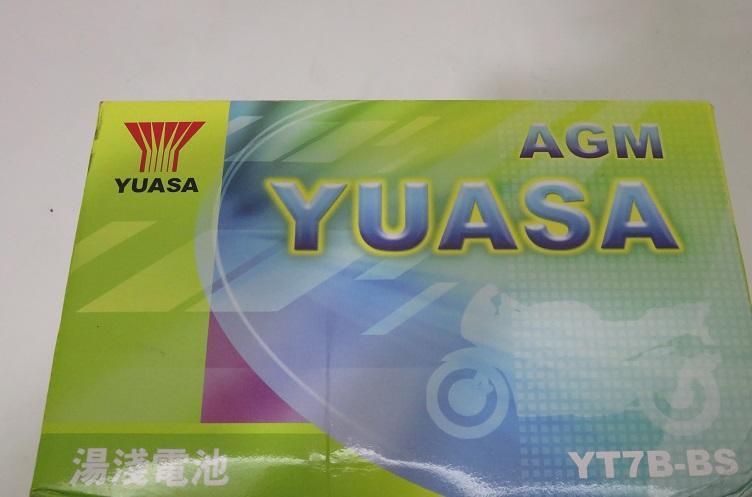 湯淺 YUASA 7號 薄型 YT7B-BS 電瓶 電池 二代勁戰 三代勁戰 四代勁戰 GTR AERO