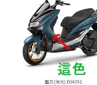 smax 155 abs 版