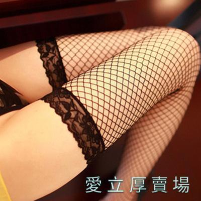 愛立厚賣場-透視性感內衣褲情趣內衣長筒中眼網襪誘惑性感網襪 女襪襪5號