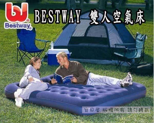 【寶貝屋】充氣睡墊 雙人充氣床墊 充氣床 空氣床 帳篷充氣床 露營墊 183*203*22cm