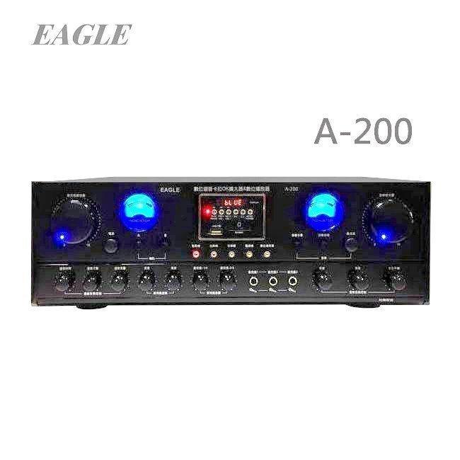 (TOP 3C)公司貨免運 EAGLE 鷹牌 專業級二聲道卡拉OK擴大機 A-200 (實體店面)