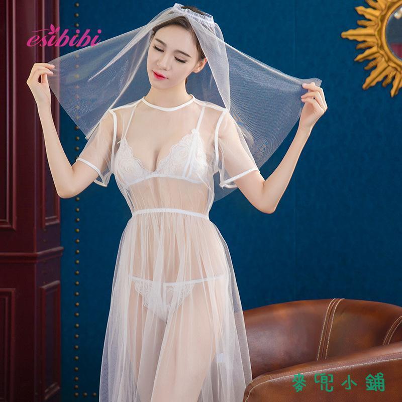 麥兜小鋪-免脫性感Esibibi情趣內衣透視性感內衣新娘制服誘惑四件套(含三點式A