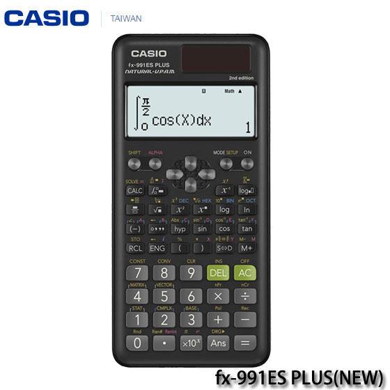 【MR3C】含稅附發票【公司貨附保卡】CASIO 卡西歐 FX-991ES PLUS II 新款 第二代工程型計算機