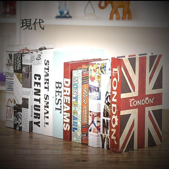 【松鐵工藝家居】一套為10本 仿真書假書道具書樣板房客廳軟裝飾品擺件