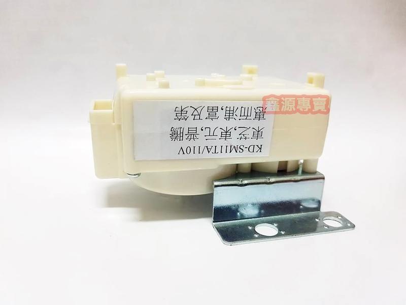 東芝/東元/普騰/惠而浦/富及第排水馬達110V洗衣機排水馬達 牽引器 東芝洗衣機排水馬達 排水電磁閥KD-SM11TA