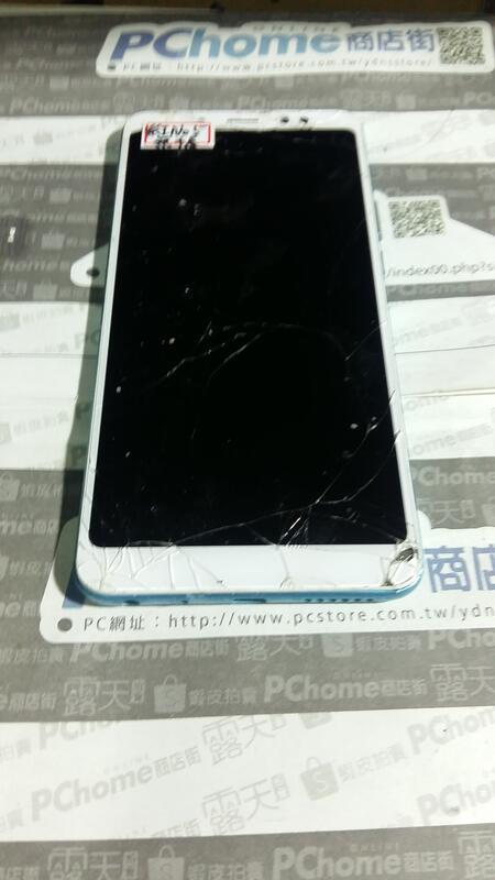 零件機~MI 紅米 Redmi Note5可開機4GB+64GB螢幕有傷~無鎖~~新北市永和歡迎自取