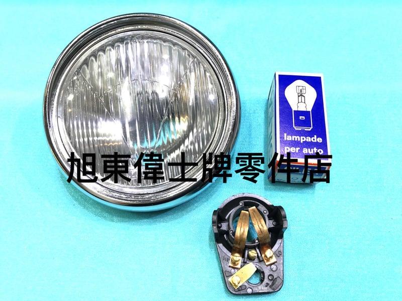旭東偉士牌零件店...Vespa 偉士牌 進口 鴨母 GS160 MINDA大燈組 含燈座 大燈泡