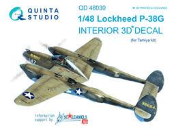 ㊣ Quinta Studio 1/48 P-38G 美軍戰機 P-38 Tamiya 3D立體浮雕水貼 QD48030
