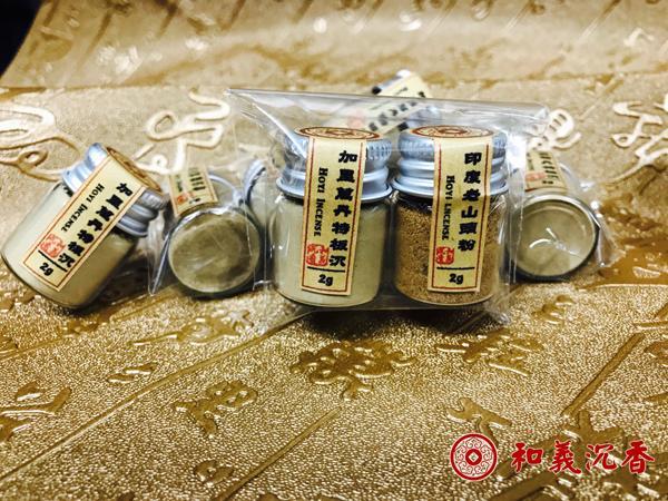 沉/檀粉【和義沉香】《編號K3-2B》極品行家品香體驗組 薰香沉/檀粉 頂級品香享受 體驗價$169