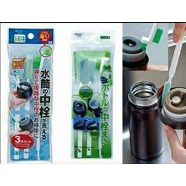 F 台灣出貨 日本製 Mameita  保溫瓶蓋間隙清洗刷具組清潔組