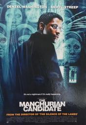 C電影酷卡明信片 戰略迷魂(綠款)The Manchurian Candidate 丹佐華盛頓 梅莉史翠普 強沃特