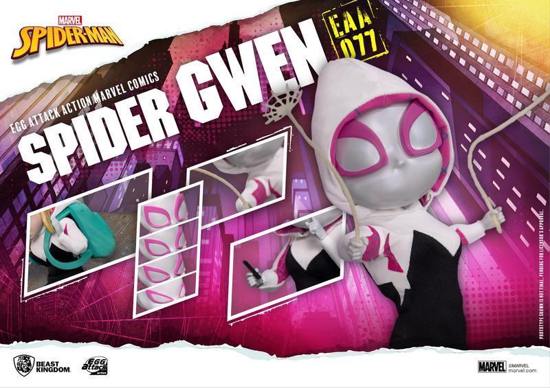 【sammi toys】現貨特價 野獸國 Egg Attack Action EAA-077 蜘蛛人 蜘蛛女 蜘蛛關