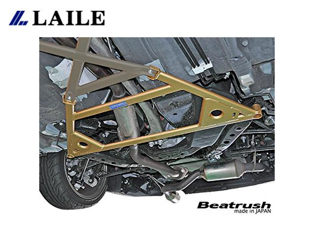 【Power Parts】LAILE BEATRUSH 底盤後下結構桿 MAZDA MX-5 ND 2016-